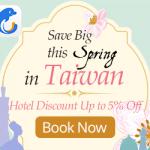 Ctrip Taiwan Hotel 5% Discount